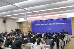 2015年中国(洛阳)机器人与智能装备创新高端峰会在产业集聚区大学科技园举办